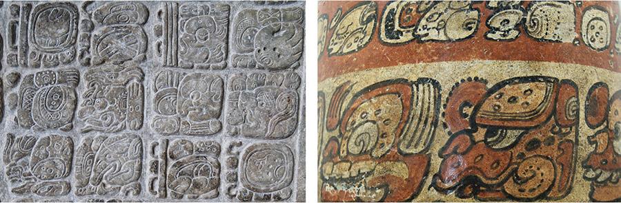 Abb. 1: Beispiele für                                 Maya-Hieroglyphen, links La Corona Panel 1, rechts polychrome                                 Keramik unbekannter Herkunft; Fotos: Sven Gronemeyer.