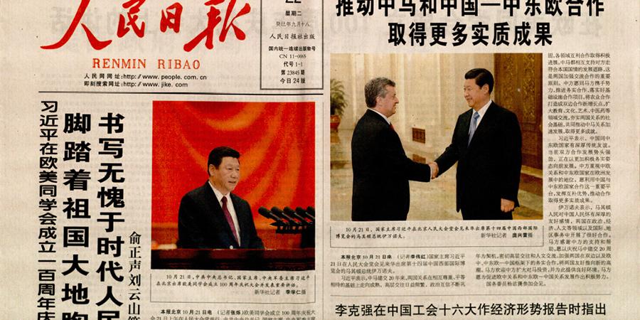 Abb. 24: Renmin Ribao, Cover vom                                22.10.2013, Xi Jinping © Xueren Li 2013.